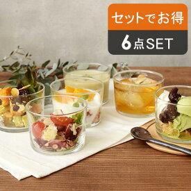 ガラスカップ 200cc 6個セットグラス カップ コップ ガラス食器 デザートカップ 食器セット ガラスボウル