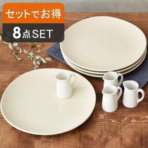 福袋 食器セット パンケーキセット(8点セット)(アウトレット)お皿セット プレート お皿 カフェ食器 クリーマー ミルクピッチャー パスタ皿 おしゃれ 日本製 ギフト プレゼント カフェ
