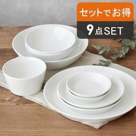 福袋 食器セット シンプル&オシャレな白い食器(クレール clair)ひとり暮らしスタートセット(9点セット) 白い食器セット 日本製食器セット ギフト プレゼント おしゃれ 一人暮らし 日本製 美濃焼 高品質 お得 福袋