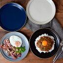 大皿 おしゃれ プレート L 23cm エッジライン Edge line 洋食器 お皿 皿 食器 大皿 ワンプレート ディナープレート メインプレート ディナー皿 カフェ食器 カフェ風 モダン シンプル plate
