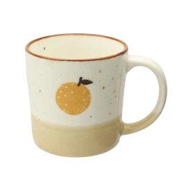 マグカップ ひより ゆずマグ コーヒーカップ カフェ食器 コップ ユズ カップ 和カフェ おうちCafe モダン 和モダン おしゃれ