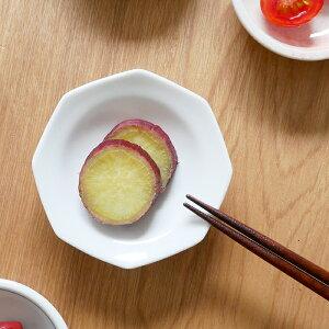 八角小皿 9cm 白 和食器プレート お皿 皿 食器 おしゃれ 洋食器 白い食器 小皿 豆皿 醤油皿 薬味皿 珍味皿 フルーツ皿 菓子皿 小さい皿
