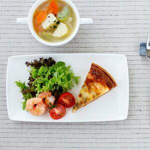 長角プレート 23.5cm ニューボーン 長角皿プレート お皿 おしゃれ 洋食器 白い食器 皿 食器 中皿 取り皿 ケーキ皿 サラダ皿 デザートプレート パン皿 カフェ風 カフェ食器 シンプル