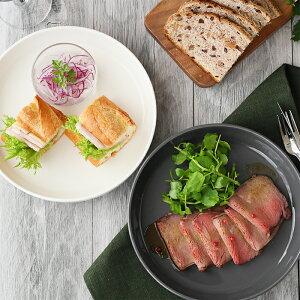 スタックカレー皿 Weekend Stack MIKASAプレート お皿 おしゃれ 洋食器 皿 食器 深皿 パスタ皿 カレー皿 盛り皿 主菜皿 サラダ皿 デザート皿 スタッキング食器 ワンプレート シンプル ナチュラル