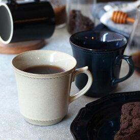 マグカップ 310cc フィセル マグカップ おしゃれ 洋食器 マグ カップ コップ コーヒーマグ コーヒーカップ ティーマグ 食器 カフェ風 カフェ食器
