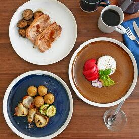 プレート L 27.2cm TLP 軽量食器 お皿 皿 軽量磁器 軽量 軽い食器 食器 おしゃれ 洋食器 大皿 ディナープレート パスタ皿 メイン料理 メインディッシュ ワンプレート 主菜皿 特大皿 大きいお皿 パーティー食器 カフェ食器 カフェ風 シンプル モダン