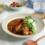 パスタ・カレー皿21cmリム茶ストライプパスタ皿カレー皿プレートお皿皿食器洋食器和食器おしゃれ盛り皿主菜皿サラダ皿デザート皿丸皿ディナープレート主菜皿深皿カフェ食器カフェ風