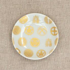 豆皿 9cm 武将家紋 ゴールド小皿 プレート お皿 醤油皿 薬味皿 食器 おしゃれ 和食器