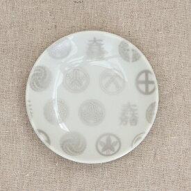 豆皿 9cm 武将家紋 シルバー小皿 プレート お皿 醤油皿 薬味皿 食器 おしゃれ 和食器