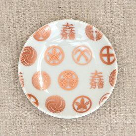 豆皿 9cm 武将家紋 ブロンズ小皿 プレート お皿 醤油皿 薬味皿 食器 おしゃれ 和食器