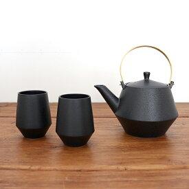 土瓶湯呑み二人用セット フラスタム 土瓶1 湯呑み2 真鍮ハンドル 化粧箱入り急須 ポット 茶器 ティーポット 日本茶 ドリンクウェア 食器 おしゃれ 和食器 食器セット
