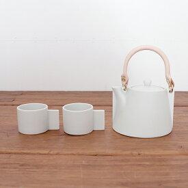 茶器セット ボヤージュ ポット1 カップ2 ホワイト 本革ハンドル 化粧箱入り急須 茶器 ティーポット 日本茶 ドリンクウェア マグカップ カップ 食器 おしゃれ 土瓶 和食器
