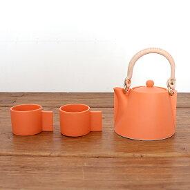 茶器セット ボヤージュ ポット1 カップ2 オレンジ 本革ハンドル 化粧箱入り急須 茶器 ティーポット 日本茶 ドリンクウェア 土瓶 マグカップ カップ 食器 おしゃれ 和食器