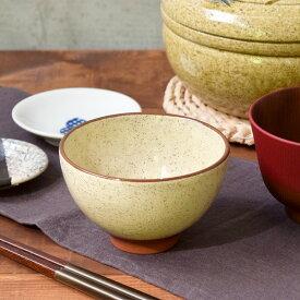 お茶碗 ライスボウル 11cm グレイズ 粉引 ライトイエロー茶碗 ご飯茶碗 飯碗 ボウル 小鉢 食器 おしゃれ 和食器
