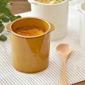 EASTオリジナル 和カフェスタイル ジャポネココット蓋なし(キャラメル)スープカップ 茶碗蒸し 蒸し碗 プリンカップ オーブンウェア ナチュラル 耳付きカップ カフェ風 おしゃれ かわいい