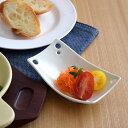 スクエア小皿 リボーン クリーム 穴空 (アウトレット) 角皿/しょうゆ皿/醤油皿/取り皿/薬味皿/食器 シンプル
