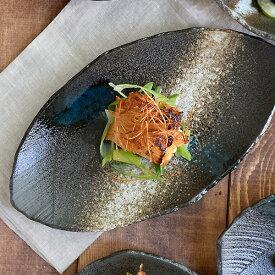 和食器 長皿 変形菱型 黒海 お皿 プレート サンマ皿 さんま皿 魚皿 焼き魚 大皿 盛り皿 刺身皿 寿司皿 変形皿 黒い食器 モダン おもてなし パーティー 和柄 和風 おしゃれ