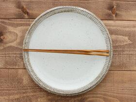 <渕錆粉引>ディナープレート和食器/ナチュラル/プレート/大皿/カフェ食器/パスタ皿
