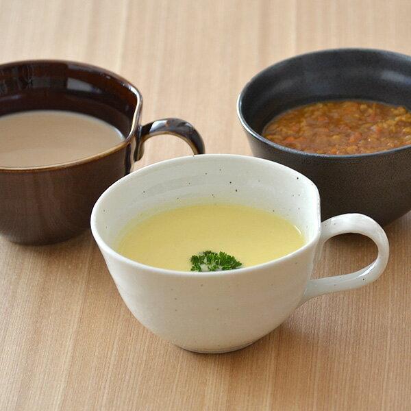 スープマグ EASTオリジナル 和カフェスタイル スープカップ/カップ/マグ/マグカップ/コップ/持ち手/サラダカップ/デザートカップ/アイスクリームカップ/おしゃれ/カフェ