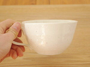 スープカップ EASTオリジナル 和カフェスタイル スープマグ/カップ/マグ/マグカップ/コップ/持ち手/サラダカップ/デザートカップ/アイスクリームカップ/おしゃれ/カフェ