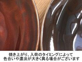 EASTオリジナルスープマグ<アメ色>カラフルな食器/カフェオレボウル/マグカップ/スープカップ/スープボウル