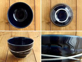 ご飯茶碗(小)らせんminoruba茶碗/鉢/小鉢/ボウル/スープカップ/スープボウル/サラダボウル/デザートボウル/取り鉢/和食器/洋食器