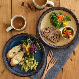 和食器 お皿 おしゃれ 渕十草 大皿 デリスタイル minoruba皿 プレート パスタ皿 ディナープレート ワンプレート 主菜皿 サラダ皿 プレート デザートプレート 和食器 お皿 和皿 カフェ風 おしゃれ かわいい 可愛い plate
