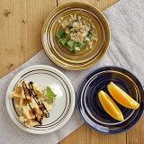 中皿14cmらせんminoruba皿/プレート/取り皿/ケーキ皿/ソーサー/おしゃれ/モダン/ホワイト/ネイビー/和食器/洋食器