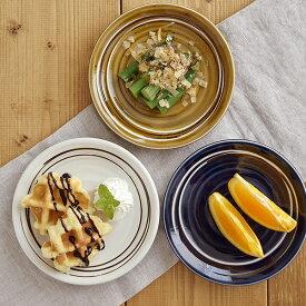 和食器 おしゃれ 中皿 14cm らせん minoruba(ミノルバ) お皿 皿 プレート 取り皿 ケーキ皿 ソーサー モダン ホワイト ネイビー 和食器 洋食器 カフェ風 カフェ食器 和カフェ かわいい 可愛い plate 食器