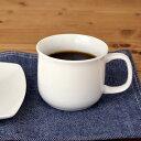 小さめコーヒーカップ 180cc ニューボーン (アウトレット)コーヒーカップ/コーヒーマグ/マグカップ/マグ/カップ/コ…