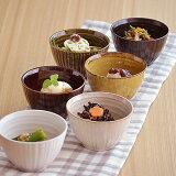 和のスモールボウル<カラメル>アウトレット食器/和食器/カップ/スープボール/小鉢/