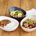 煮物鉢 和食器 和の楕円鉢 minoruba(ミノルバ)カレー皿/丼/カレーボウル/パスタボウル/パスタ皿/サラダボウル/鉢/ボウ…