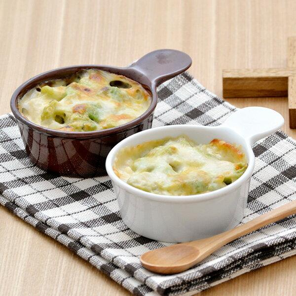 持ち手付きミニグラタン(アウトレット)オーブンOK/グラタン皿/オーブンウェア/ココット/離乳食食器/ベビー食器/アメ色食器/洋食器/ナチュラル/カフェ食器/白い食器/耐熱