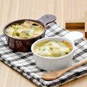 持ち手付きミニグラタン(アウトレット)オーブンOK/グラタン皿/オーブンウェア/ココット/離乳食食器/ベビー食器/アメ色食器/洋食器/ナチュラル/カフェ食器/白い食器/耐熱/日本製