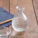 ガラス徳利 225cc 電子レンジOK 日本製 徳利 とっくり 酒器 徳利 ガラス ガラス ガラス食器 冷酒 熱燗 日本酒 晩酌…