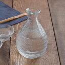 ガラス徳利 300cc 電子レンジOK 日本製 徳利 とっくり 酒器 徳利 ガラス ガラス ガラス食器 冷酒 熱燗 日本酒 晩酌…