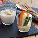 ライングラス 90ccグラス/ガラス/ガラス食器/コップ/タンブラー/ショットグラス/食前酒/酒器/デザートグラス/デザート…