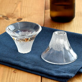 ぐい呑 富士山 60cc ガラス製酒器 グラス ガラス ガラス食器 お猪口 おちょこ 冷酒 冷酒杯 盃 日本酒 富士山 富士 おもてなし 来客 贈り物 ギフト 和食器 おしゃれ