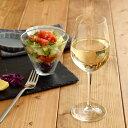 (シェフ&ソムリエ)Chef&Sommelier ワイングラス 350ccグラス/ガラス/ガラス食器/ワイン/シャルドネ/赤ワイン/白ワイン/強化クリスタル/おしゃれ/カフェ風