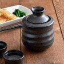 酒器 徳利 鉄黒 150cc 酒燗 燗酒 とっくり 熱燗 ぬる燗 上燗 保温 保冷 冷めない 業務用 和食器 日本酒 食器 晩酌…
