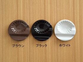 小皿になる箸置き和花箸置き&スプーンレスト豆皿/和食器/箸置き小皿/珍味入れ/はしおき