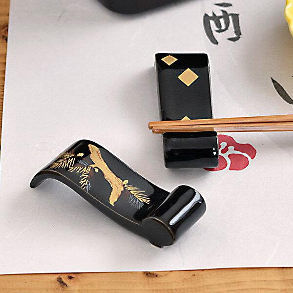 箸置き 松 巻物型 はしおき/カトラリーレスト/食卓小物/和柄/和風/和食/植物/シック/モダン/かっこいい/おしゃれ/黒い食器/ゴールド/金/来客/おもてなし/お祝い