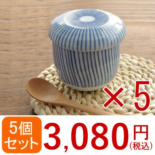 送料無料 茶碗蒸し 十草 5個セット 茶碗蒸し 器/茶碗むし/ちゃわんむし/蒸し碗/和の器/和食器/ストライプ