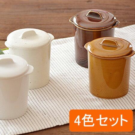 ジャポネココット4色セット 蓋付 和カフェスタイル (アウトレット込み)茶碗蒸し/蒸し碗/茶碗蒸し 器/スープカップ/食器セット/ココット