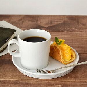 CAFEモーニングセット プレート17.5cm+マグ ホワイト 食器セット お皿 ワンプレート ランチプレート モーニング 仕切り皿 中皿 マグカップ マグ コップ カフェ食器 カフェ風 白い食器 シンプ