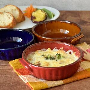 グラタン皿 おしゃれ 耐熱皿 ラウンドグラタン皿 16cm CAFEストライプ 洋食器 耐熱皿 オーブン料理 オーブン対応 オーブンウェア 丸 丸皿 カフェ風グラタン おうちカフェ カフェ食器 丸型 かわいい 可愛い