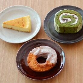 ケーキ皿 中皿 取り皿 EASTオリジナル 和カフェスタイル たたきプレート16cm おしゃれ 和食器 皿 お皿 サラダ皿 プレート カフェ食器 食器 カフェ風 かわいい 可愛い モダン plate