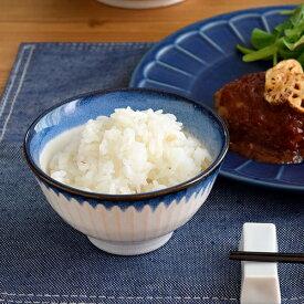 Estmarc(エストマルク) Iceberg 茶碗お茶碗 飯碗 ごはん茶碗 茶わん ご飯茶碗 ライスボウル お茶碗 おしゃれ 磁器 日本製 カフェ風 北欧