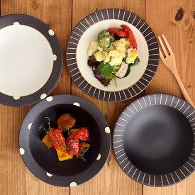 和食器 おしゃれ 中皿 ブラウンベルト手造り皿 (水玉 ボーダー) プレート 皿 お皿 取り皿 盛り皿 ケーキ皿 サラダ皿 デザート皿 ハンドメイド 土物 和風 和モダン カフェ食器 カフェ風