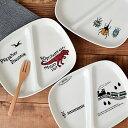 お子様ランチプレート 男の子用 TOTOY 子供食器 子供用食器 こども食器 こども用食器 キッズ食器 ランチプレート 仕切り皿 仕切り プレート お皿 ワンプレート 昆虫 虫 恐竜 電車 列車 汽車